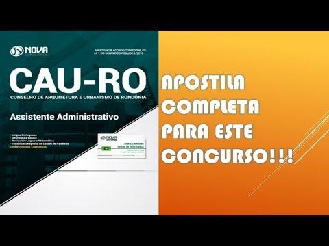 Видео Gestão de projetos na administração publica