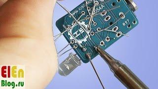 ИК передатчик звука (конструктор)