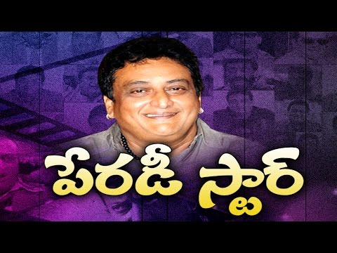Comedy Star Pruthvi Special Chit Chat - Watrch Exclusive