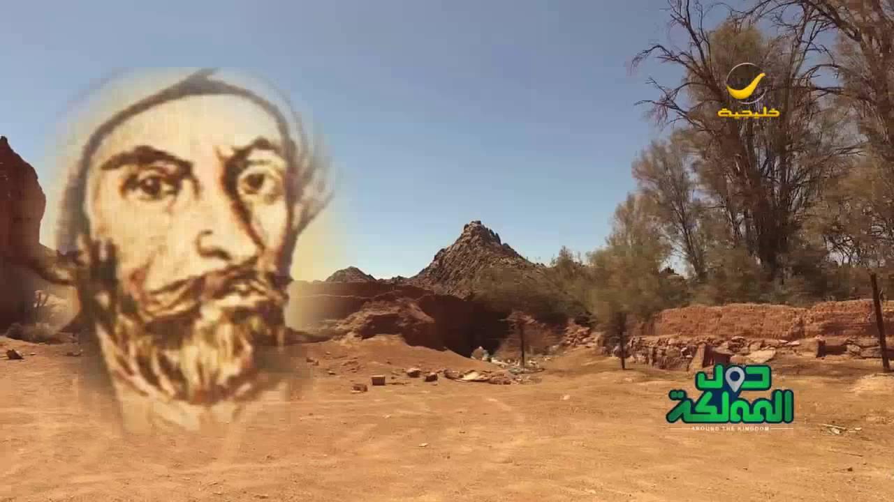 حول المملكة فيديو قبر حاتم الطائي Youtube