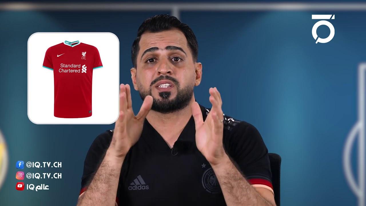 القميص الأشهر في الدوري الانجليزي! #ريمونتادا مع علي درعم