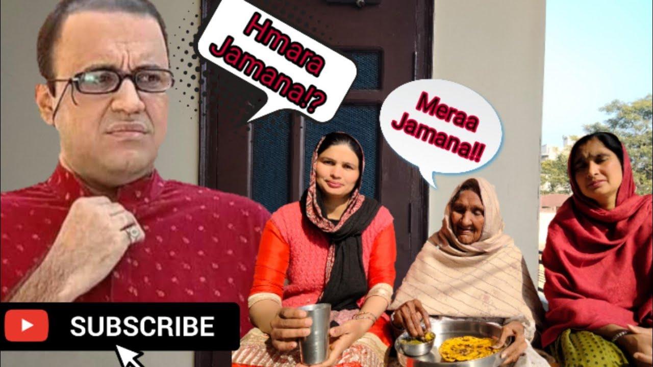 Download ll Bebe de Jamane diyan gllan 🥰ll Punjab Life💓ll Bjurga da satikar kro 🙏ll By navsukhman Vlogs ll