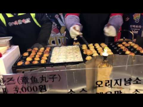 Busan Night Market