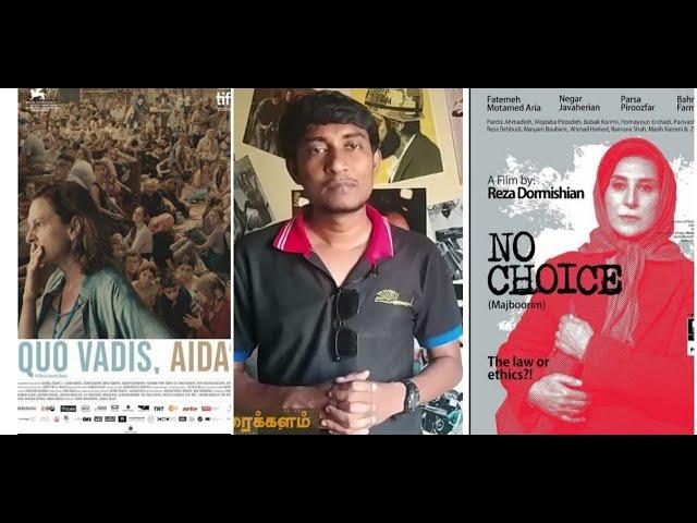 'வாவ்...வாட் எ சினிமா!' - சென்னை சர்வதேச திரைப்பட விழா சிறப்பு நிகழ்ச்சி - EPISODE 8