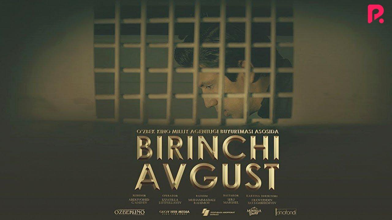 Birinchi avgust (o'zbek film) | Биринчи август (узбекфильм) 2019