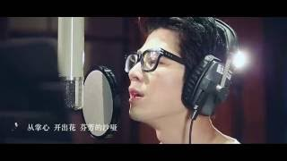 Ending song L.O.R.D (Legand Of Ravaging Dynasties) Movie 2016