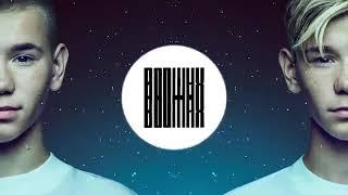 New my remix (marcus martinus - one flight away)