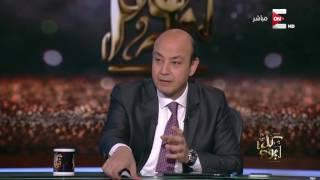 كل يوم - عمرو اديب هايتجنن .. انت عايز دولار ولا عايز تعلمنا الادب ؟