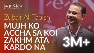 Zubair Ali Tabish Poetry| Young Poet Mushaira | 5th Jashn-e-Rekhta 2018