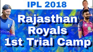 IPL 2018 : Watch Rajasthan Royals First trails and Training camp Ahead of IPL 11