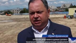 Бездорожье мешает строительству новой школы в Симферополе