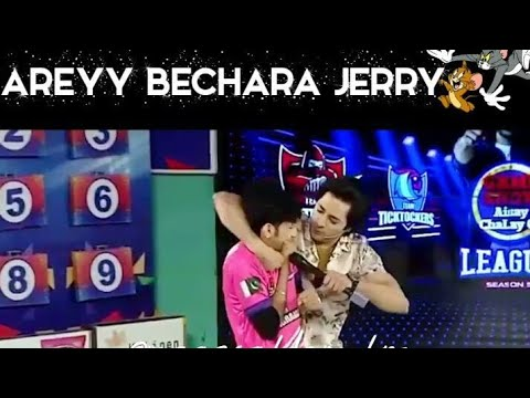 Download jerry phr say late hogaya😂 || maaz safder and danish Sir funny moment || Game show season 5 ||