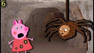 Мультики Свинка Пеппа на русском peppa pig 6 ПОДЗЕМЕЛЬЕ Мультфильмы для детей свинка пеппа новые