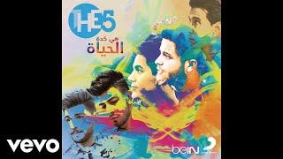 The5 - Heya Kida El Haya (Audio)   ...
