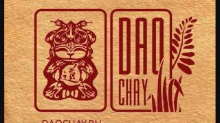03 San-p ao Tai Tea, in Kansu - Чайная Церемония - Да Хун Пао - Чай(Магазин Элитного Чая: http://daochay.ru Twitter: http://twitter.com/daochay Купить Да Хун Пао: http://daochay.ru/market Livejournal: ..., 2012-07-01T12:27:37.000Z)