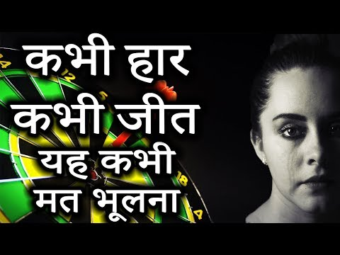 HOW TO LEARN FROM YOUR MISTAKES(HINDI) - Sometimes you win, Sometimes you Learn