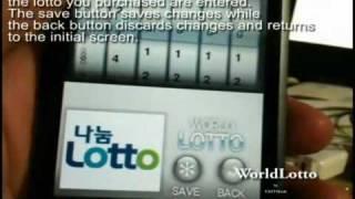 iphone, ipod App - WorldLotto