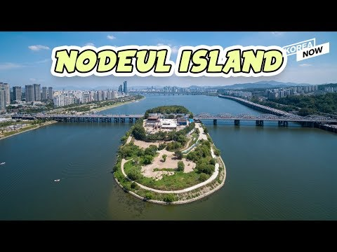 Start Up Sandbox Filming Location | The mysterious island in the middle of Seoul!