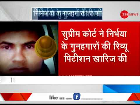 SC upholds death penalty of three convicts in Nirbhaya gangrape-murder case Mp3
