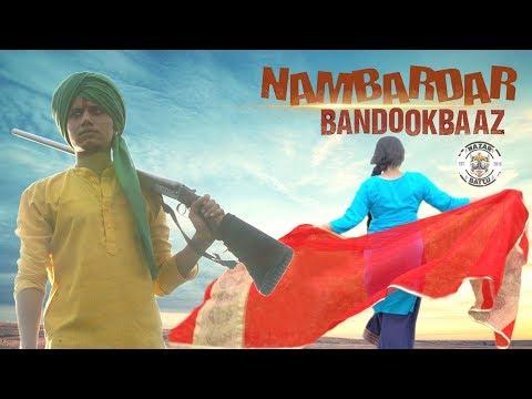 II Nambardar Bandookbaaz II Aafreen Fathima Ep-01