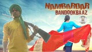 II Nambardar Bandookbaaz II Aafreen Fathima Bewafa Hai Ep-01