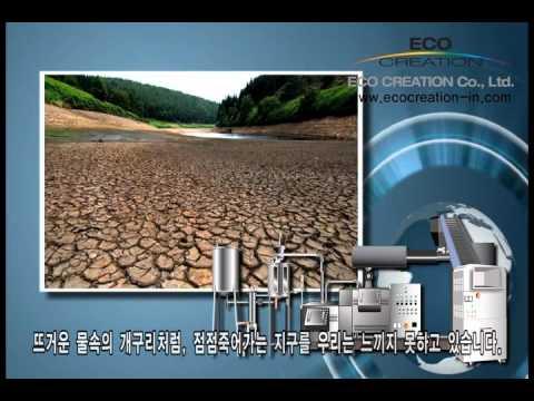 Ecocreation, excellent environmental company