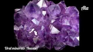 Уральские минералы (самоцветы). Minerali Urali, Russia. Ural minerals.