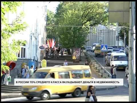 Квартиры в Пятигорске и Кисловодске падают в цене