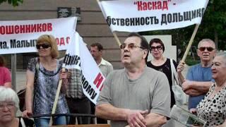 Вашуркин Игорь Олегович, уходи со стройки ЖК Каскад в Новороссийске