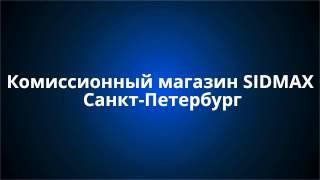 Кухни (Кухонные гарнитуры) эконом класса -14990 руб. Санкт-Петербург (СПб)(, 2013-11-17T23:48:12.000Z)