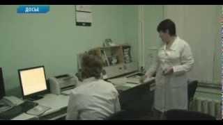 В краевом кардиодиспансере появились переносные аппараты УЗИ(В Алтайский краевой кардиологический диспансер поступило новое медицинское оборудование. С его помощью..., 2014-02-05T05:55:00.000Z)