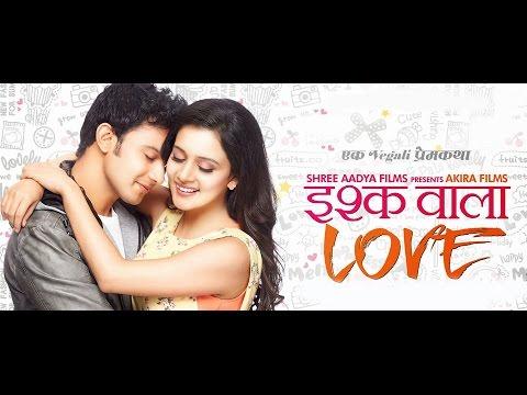 Ishq Wala Love Full  Marathi Movie HD 2017...