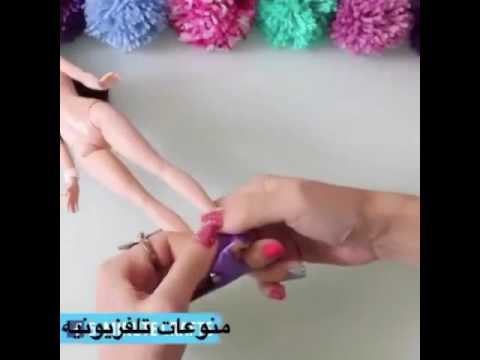 f8d612092 صنع ملابس لدميه باربي من البالون - YouTube