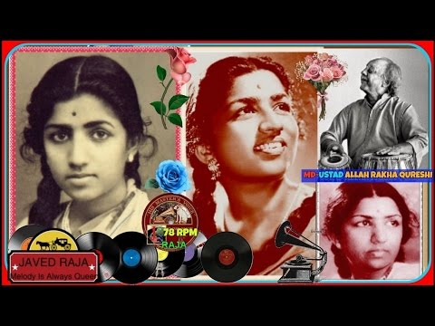 *.LATA JI-Film-MADARI-(1950)(.Assan Takea Mahi Noon Peli Waar.[  Clear Audio ]*.