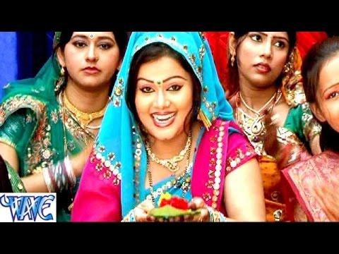 ऐ छठी मईया अइहे - Aadit Lihi Mor Araghiya - Anu Dubey - Bhojpuri Chhath Geet 2016 New