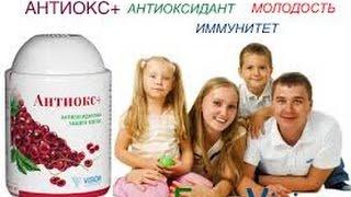 видео Какие витамины полезны для сердца и сосудов. Витаминные комплексы и препараты