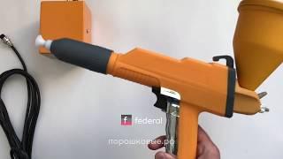 Пистолет для порошковой покраски Тесла Импульс