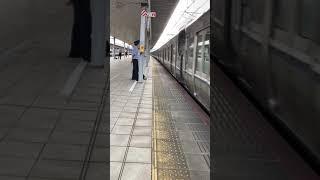 225系100番台普通野洲行き姫路駅発車