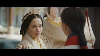 皓鑭外傳之情人節後的腥風血雨   See See TVB