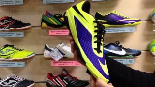 Футзальная обувь Nike Hypervenom Phelon IC