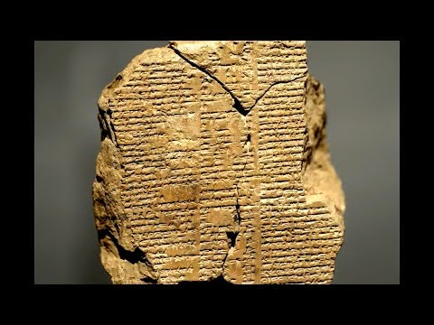 Ancient Sumerian Text - Garden of Eden: University Translated Text
