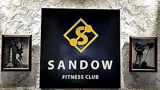 Фитнес клуб SANDOW