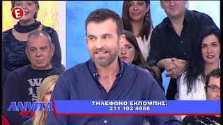 08-12-2018: ANNITA AIRLINES ΣΤΟ ΝΕΟ EPSILON