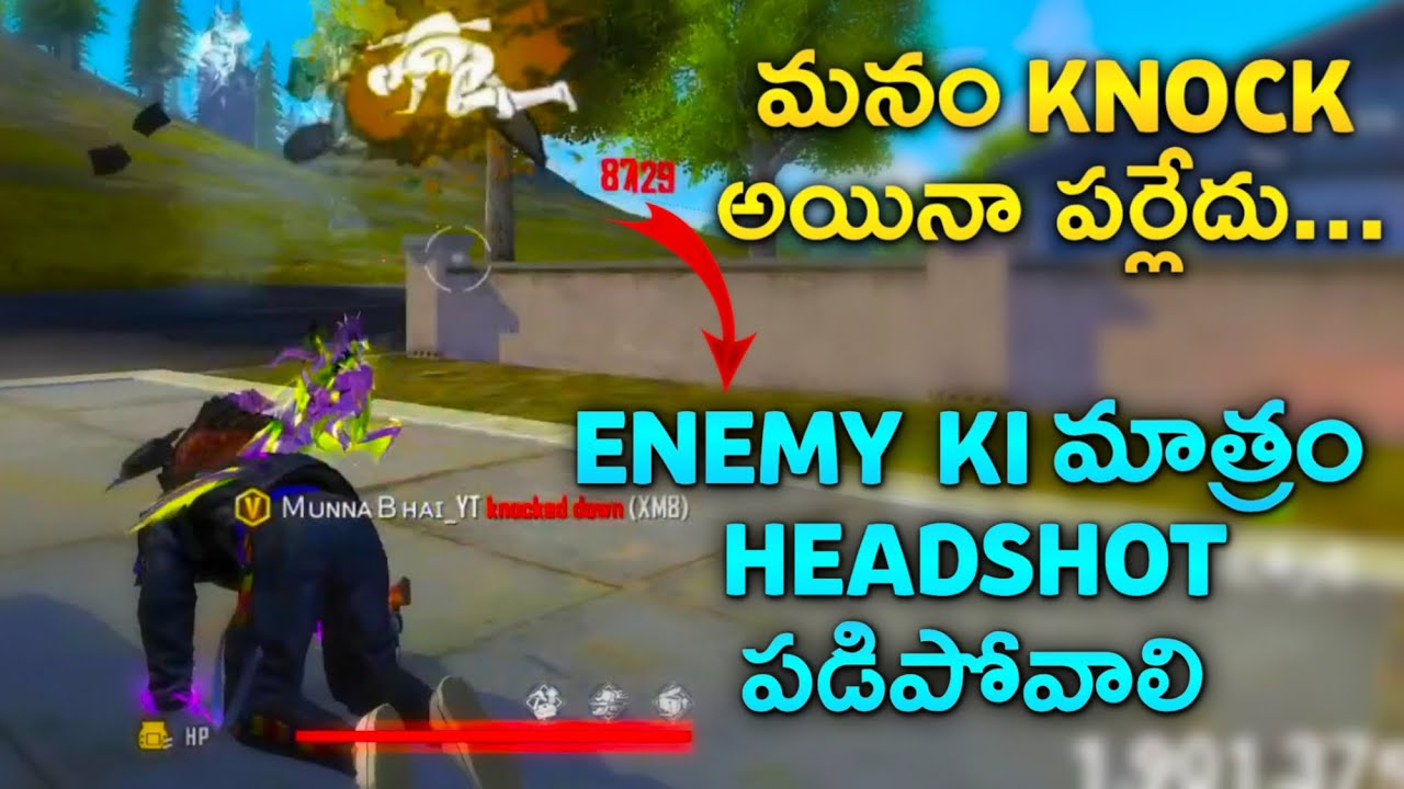 HeadShot Important Bigulu - OP Gameplay - Super Movements - Free Fire Telugu - MBG  Army