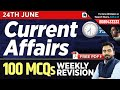 #346: 24th June 2019 Current Affairs in Hindi | June 2019 Current Affairs Questions + GK Tricks