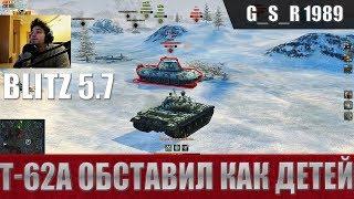 WoT Blitz - Как обмануть противника. Решительность и отвага - World of Tanks Blitz (WoTB)