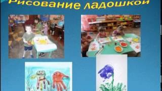 презентация ИЗО.wmv