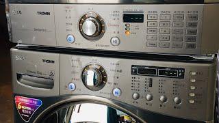 메탈릭 드럼세탁기+건조기 직렬