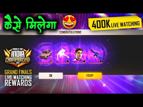 HOW TO GET FFIC GRAND FINALS LIVE WATCHING REWARD IN FREE FIRE NEW EVENT FREE FIRE TODAY EVENT