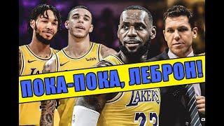 ПОЧЕМУ ФАВОРИТОВ НБА ЖДЁТ ПРОВАЛ В ПЛЕЙ-ОФФ?!